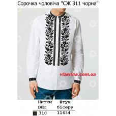 "ЧС ""СЖ 311 чорна"""