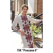 """ПЖ """"Роксана 6"""""""