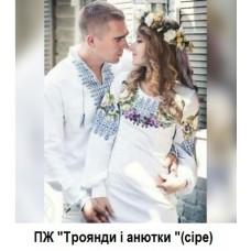 """ПЖ """"Троянди і анютки"""" сіре"""