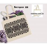 Еко-сумка 22