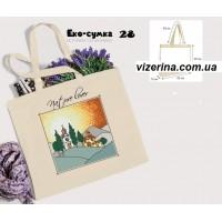 Еко-сумка 28