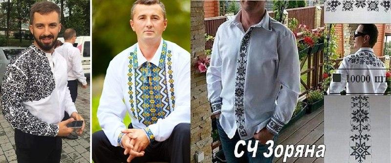Чоловічі сорочки ea0527a79248a