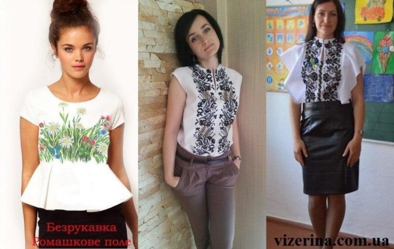 Жіночі сорочки безрукавки 5f24612f119e7